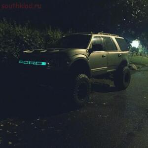 Машина на которой мы мотаемся на коп. - n4QRROaDsiY.jpg