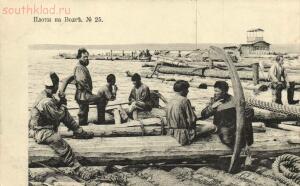 Старые фото на берегах Волги - ZeojvN8wjwk.jpg