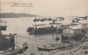Старые фото на берегах Волги - Y4NAHtC1Dng.jpg