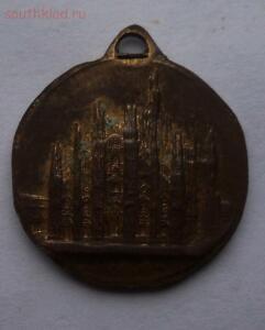 Медальон на определение - 6652806.jpg