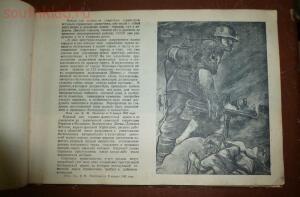 Пропагандные листовки СССР - P1110231.JPG