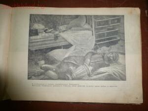 Пропагандные листовки СССР - P1110227.JPG