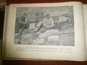 Пропагандные листовки СССР - P1110226.JPG