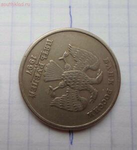 Браки монет. Общая тема для ваших браков монет - SAM_0020.JPG