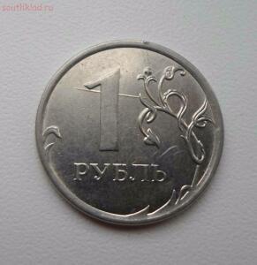 Браки монет. Общая тема для ваших браков монет - SAM_0015.JPG