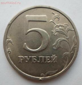 Браки монет. Общая тема для ваших браков монет - post-22397-0-15648400-1419529864.jpg