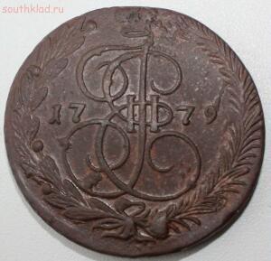 Пятак 1779 на оценку перед продажей - 6.JPG