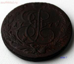 Пятак 1779 на оценку перед продажей - 7.JPG