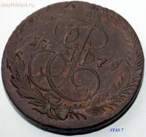 Пятак 1779 на оценку перед продажей - 9.JPG