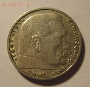Германия 2 рейхсмарки 1938г A серебро до 15.12.2015г в 22.00 мск - IMG_9077.JPG