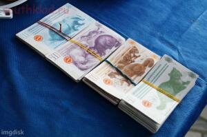 ШАЙМУРАТИКИ- ТОВАРНЫЕ БИЛЕТЫ БАШКИРСКОГО ФЕРМЕРА - 919_900.jpg