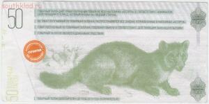 ШАЙМУРАТИКИ- ТОВАРНЫЕ БИЛЕТЫ БАШКИРСКОГО ФЕРМЕРА - 2522_original.jpg