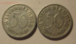 Германия 50 рейхспфеннингов 1935,1942 алюминий до 15.12.2015г в 22.00 мск - IMG_9067.JPG