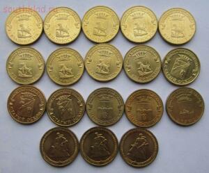 10 рублей биметалл и гвс 38шт бм 20шт ,гвс 18шт до 17.12.2015г в 22.00 мск - IMG_8256.JPG
