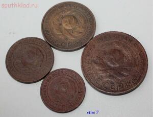 Монеты 1924 года-хорошие, до 17.12.2015 - 22.JPG