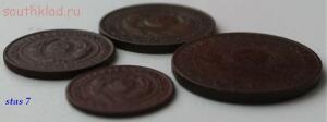 Монеты 1924 года-хорошие, до 17.12.2015 - 23.JPG