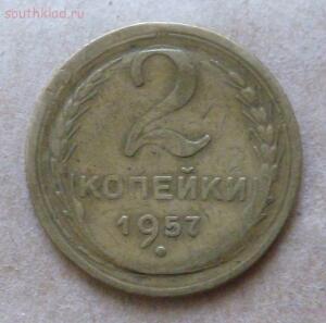 Браки монет. Общая тема для ваших браков монет - P1260262.JPG