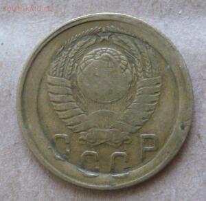 Браки монет. Общая тема для ваших браков монет - P1260263.JPG