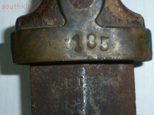 Штыки и ножи - P1170677.JPG
