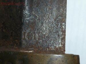 Штыки и ножи - P1170678.JPG