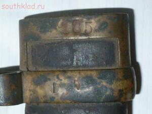 Штыки и ножи - P1170680.JPG