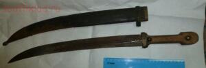 Штыки и ножи - P1170681.JPG
