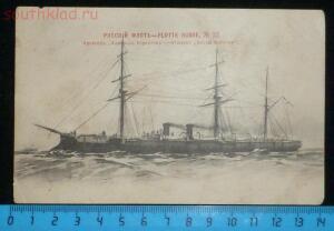 Русский флот - P1200507.JPG