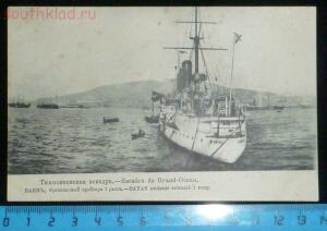 Русский флот - P1200511.JPG