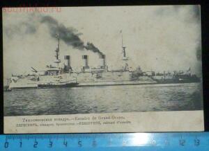 Русский флот - P1200518.JPG