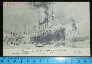 Русский флот - P1200541.JPG