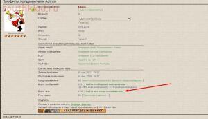 Предложения по улучшению форума - screenshot_1552.jpg
