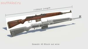 Оружие второй мировой - Gewehr 43.jpg