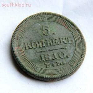 Кольцевые монеты - aiNwLx8UhlI.jpg