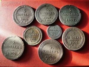 Кольцевые монеты - f0eCCuks82Y.jpg