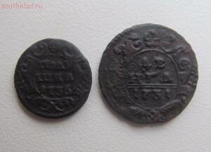 Две Имперские монеты до 20.01.16 в 22.00 по МСК - IMG_5966.JPG