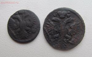 Две Имперские монеты до 20.01.16 в 22.00 по МСК - IMG_5969.JPG