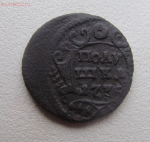 Браки монет. Общая тема для ваших браков монет - IMG_5961.JPG