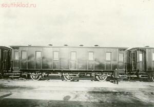 Императорский Ширококолейный поезд для путешествий по России - PraLIhM1WIg.jpg