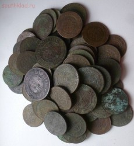 Чердачная заначка медных монет 1870-1916гг. До 19.01.16г. в 21.00 МСК - P1270374.JPG