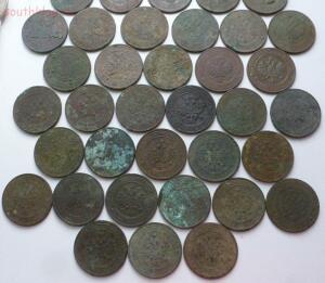 Чердачная заначка медных монет 1870-1916гг. До 19.01.16г. в 21.00 МСК - P1270365.JPG