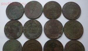 Чердачная заначка медных монет 1870-1916гг. До 19.01.16г. в 21.00 МСК - P1270367.JPG