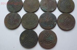 Чердачная заначка медных монет 1870-1916гг. До 19.01.16г. в 21.00 МСК - P1270371.JPG
