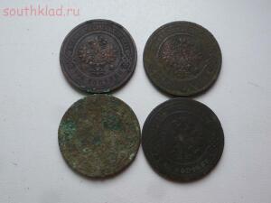 Чердачная заначка медных монет 1870-1916гг. До 19.01.16г. в 21.00 МСК - P1270373.JPG