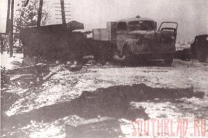 Брошенная немецкая техника на улицах Каменска февраль 1943г - Брошенная немецкая техника на улицах Каменска февраль 1943г-1.jpg