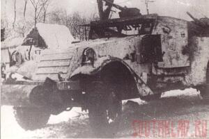 Брошенная немецкая техника на улицах Каменска февраль 1943г - Брошенная немецкая техника на улицах Каменска февраль 1943г-2.jpg
