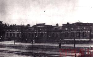 Вид старого жд.вокзала - Вид старого жд.вокзала.jpg