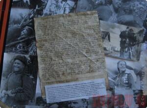 Записки с Войны ... - ZS4v90sf-U0.jpg