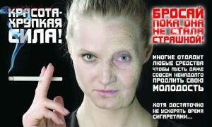 Не курящие VS курящие - голосование - elektronnie-sigareti-5.jpg