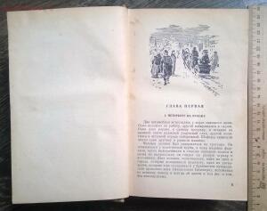 Книги 50-х-60-х г. 2 до 05.02.16. в 22.00 по МСК - WP_20150720_006.jpg