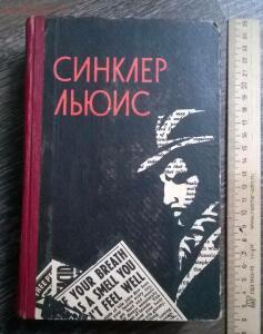 Книги 50-х-60-х г. 2 до 05.02.16. в 22.00 по МСК - WP_20150720_017.jpg